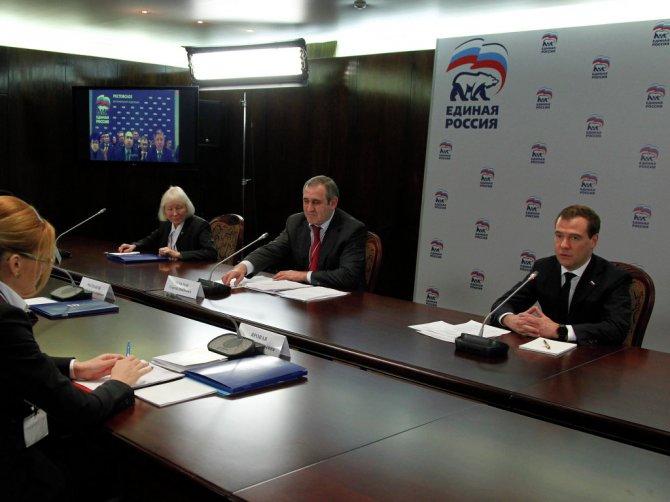 Дмитрий Медведев на встрече в закрытом режиме по развитию партии ЕР.