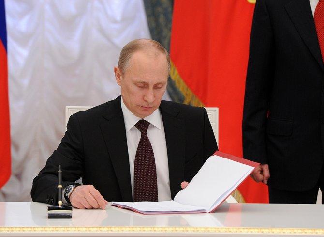 Путин подписал закон об особенностях участия легионеров в международных и российских соревнованиях