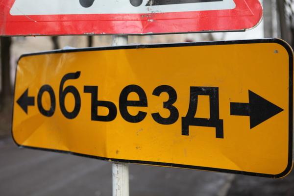 В Краснодаре временно ограничат движение транспорта по улице Советской Движение будет ограничено на участке от...