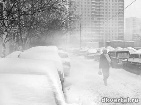 Зимние Сапоги Север Ледоступы