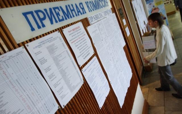 Курские ВУЗы говорят о наплыве абитуриентов из Крыма и Украины