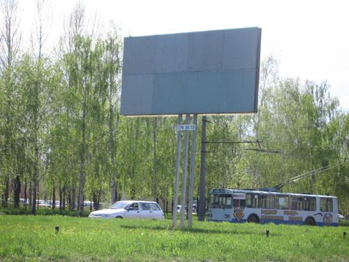 Мэр Краснодара Владимир Евланов поручил передать контроль над размещением наружной рекламы в городе департаменту...