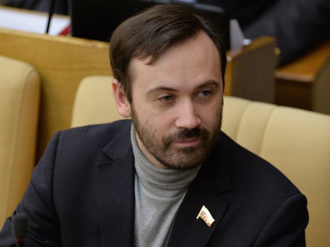 Дайте им что-нибудь: депутат Госдумы России предложил Киеву