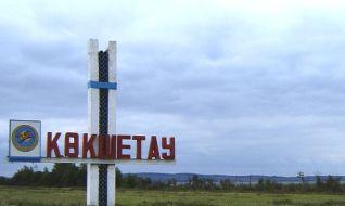 Схема зала театров станиславский.