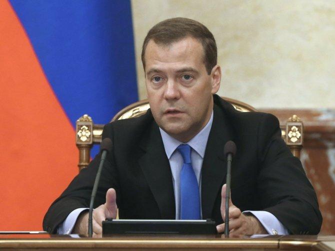 Российская Федерация назвала новейшую цену нагаз для Украинского государства
