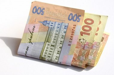 банки иркутской области кредиты малому бизнесу