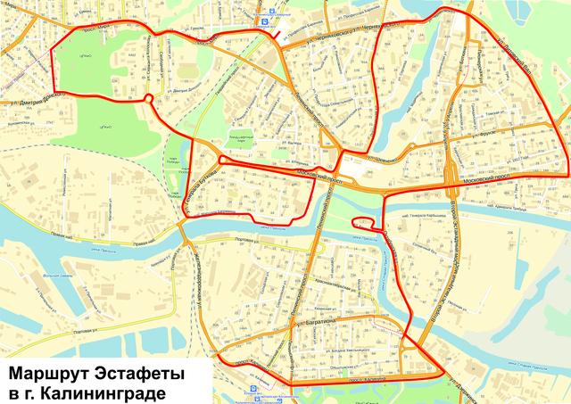 Движение транспорта в Калининграде начнут закрывать за день до олимпийской эстафеты На время проведения мероприятия...
