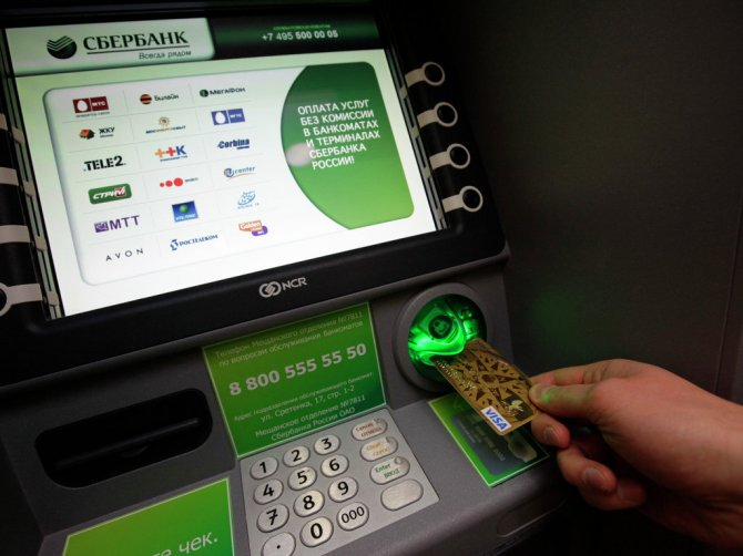 Под Великим Новгородом взломали банкомат Сбербанка, похитив три миллиона ру