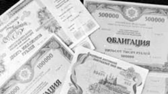 Государственная облигация