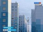 Генеральный план развития Новосибирска обозначил перспективы города в будущем.  Южно-Чемской жилмассив.