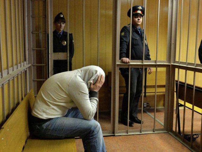 приговоры лицам совершившим уголовные преступления выносят