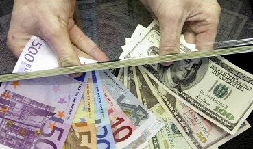 Курс евро на выходные