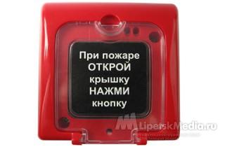 """,""yugbez.ru"