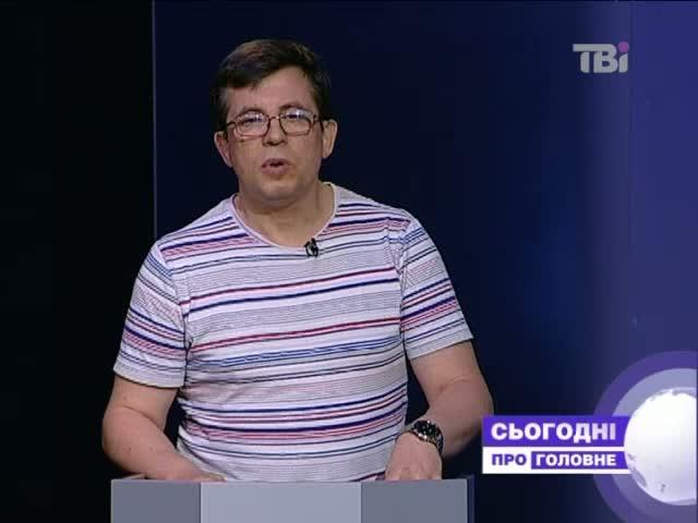 Крамаренко: В Украине искусственно сдерживается курс гривны.