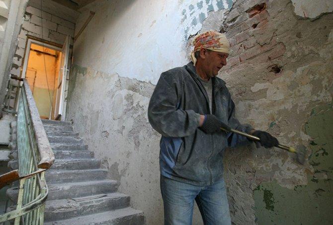 В Алтайском крае начал работу сайт Фонда капитального ремонта многоквартирных домов