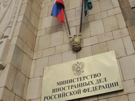 https://pic.news.mail.ru/prev670w/pic/fd/1f/main17298880_2ade585935e2e88e4e1b5f719e11c6fa.jpg