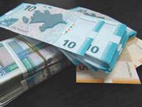 Курс азербайджанской валюты