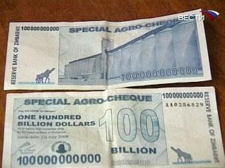 Курс зимбабвийского доллара к рублю