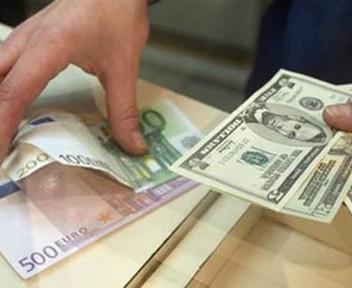 Парсер курса валют