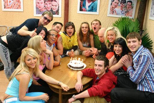 дом2.ру последние серии смотреть   онлайн