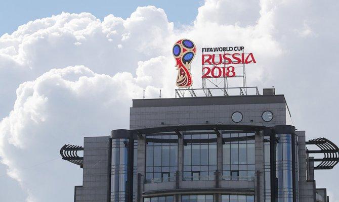 К приему болельщиков мирового первенства по футболу пока не готовы шесть из 11 регионов РФ.