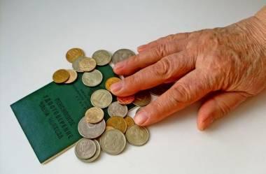 Накопительные пенсионные фонды казахстана