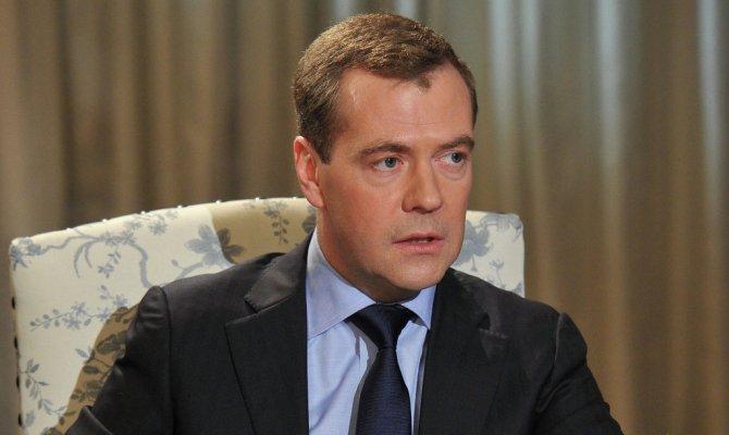 Медведев обсудит реализацию принципов Открытого правительства в Москве
