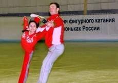 Вера Базарова - Юрий Ларионов 814365_230_163_source
