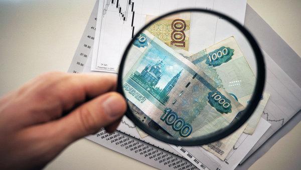 Экономику России ждет 10 «тощих» лет, свидетельствует опрос ВШЭ