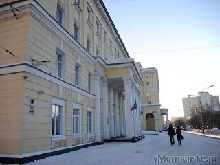 Олег Мазунов назначен министром имущественных отношений Мурманской области.