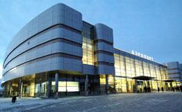 Инвестиции екатеринбург