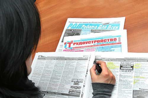 В Калининграде за месяц безработными признали 840 человек