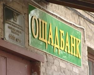 Власти задолжали украинцам 117 миллиардов гривен