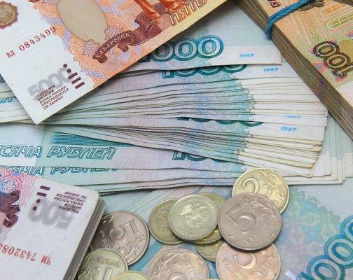 Курс доллара в связном банке