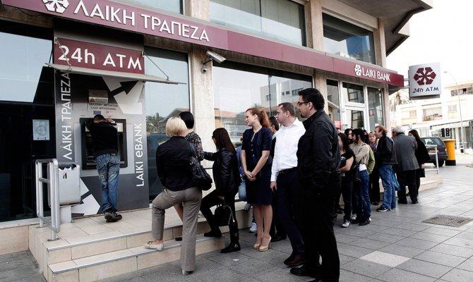 Кипр снимет ограничения на движение капитала не ранее, чем через год