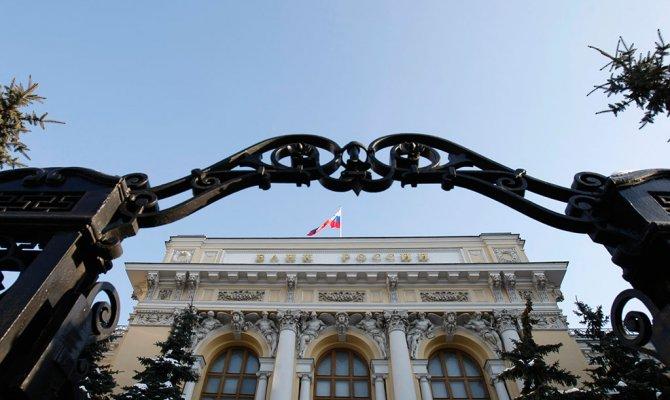 ЦБ отозвал лицензии у двух банков и кредитной организации