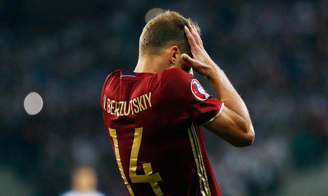 Сборная РФ проиграла команде Словакии на Евро-2016