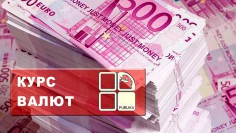 Курс лита к евро