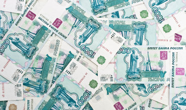 Курс доллара на московской