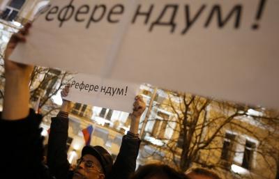 Генпрокуратура Украины подала иск о признании референдума в Крыму незаконным