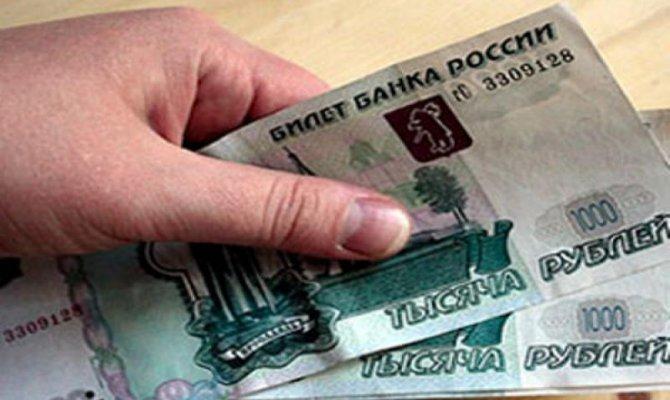 Где взять потребительский кредитв Челябинске?