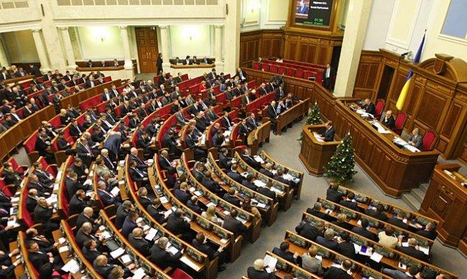 А им все мало! Депутаты Верховной Рады повысили себе зарплаты на 80%, фото-1