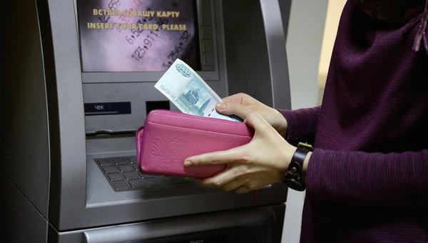 Неравенство зарплат в России находится на уровне Японии и Португалии