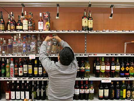 Лечение алкоголизма в России