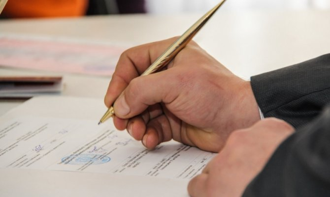 Жители Еврейской автономной области смогут регистрировать право на квартиру, дом, земельный участок и ставить...