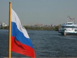 День флага РОССИИ! ЦЕЛЕВОМУ КАПИТАЛУ РОССИИ! УРА! УРА! УРА!!! Image14427297_53fb20a951002950bec20ff6c596f24a