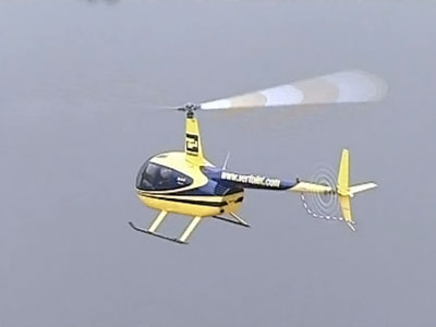 Причиной падения вертолета в Тульской области мог стать туман