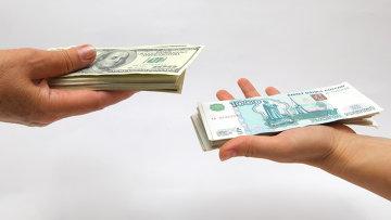 Курс доллара в димитровграде
