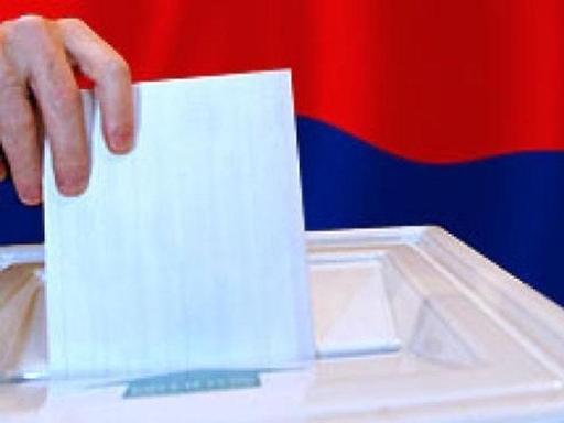 Сотрудники полиции осуществляют деятельность по обеспечению правопорядка в ходе подготовки и проведения выборов