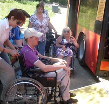 Знакомств Инвалидов По Украине